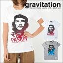【メール便 送料無料】チェゲバラ Tシャツ メンズ レディース お揃い ペアルック 半袖 父の日 ギフト サッカー フットボール gravitation キューバの革命家、反骨と情熱の象徴 Pasion [Che] チェ ゲバラ Tシャツ プリント 【メール便 送料無料】