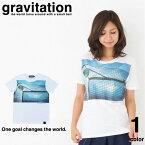 【メール便送料無料】gravitation/ One Goal Tシャツ/ホワイト【あす楽】【メール便、レターパック対応】【auktn】