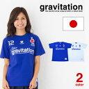 【宅急便 送料無料】 gravitation/JAPAN Tシャツ/全2色【雑誌掲載商品】【あす楽】【auktn】