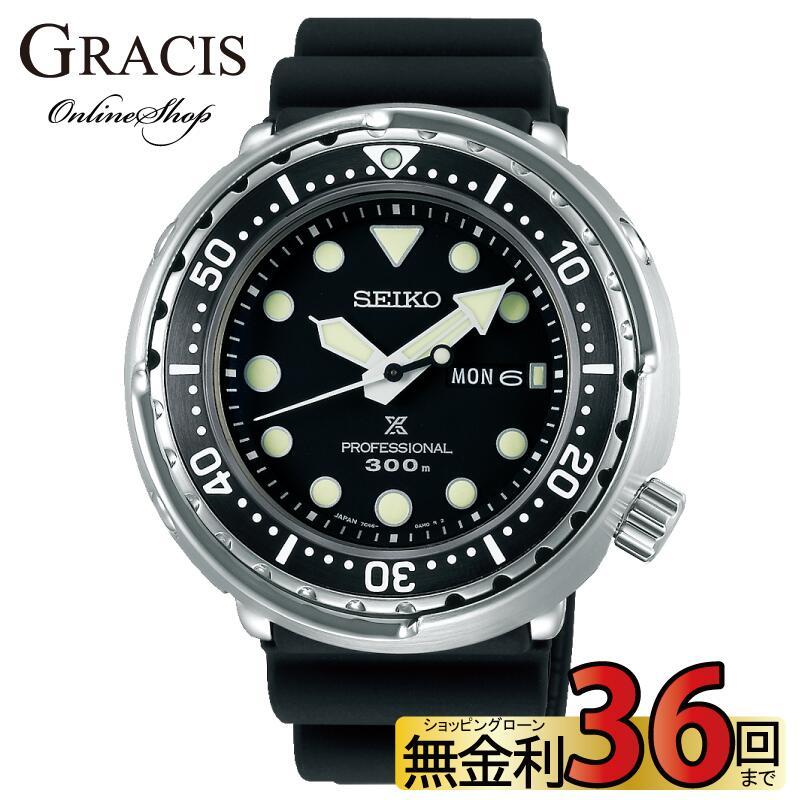腕時計, メンズ腕時計 2,000OFF52.5 SEIKO PROSPEX SBBN045