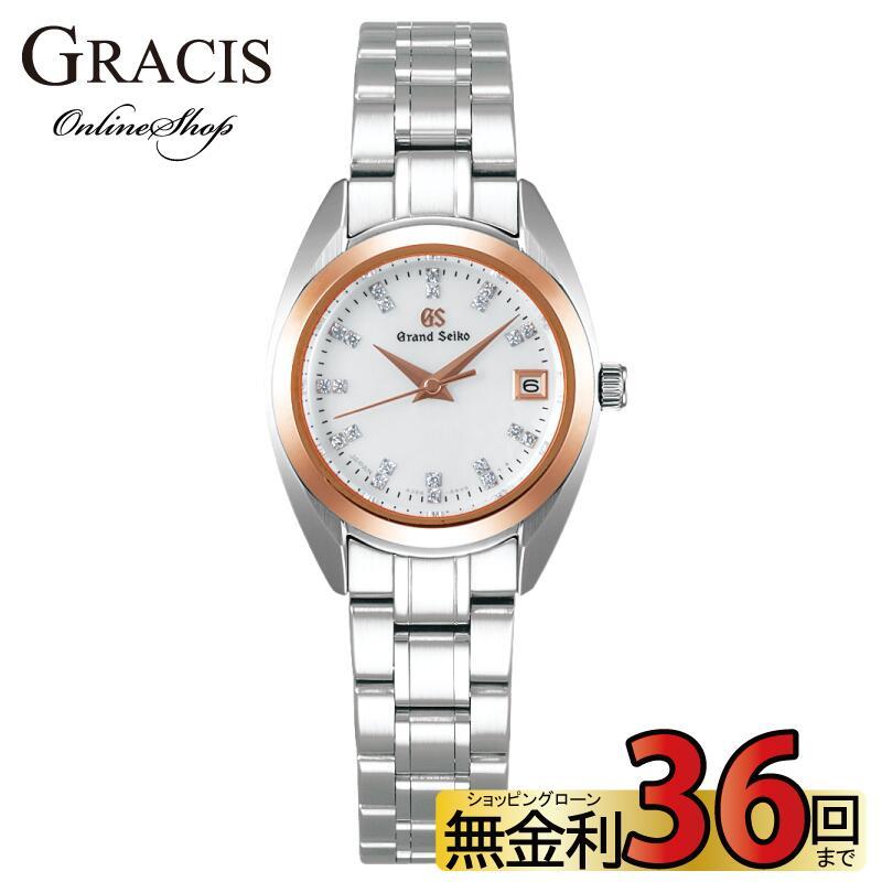 腕時計, メンズ腕時計 124 202000OFF48 3 Grand Seiko STGF286