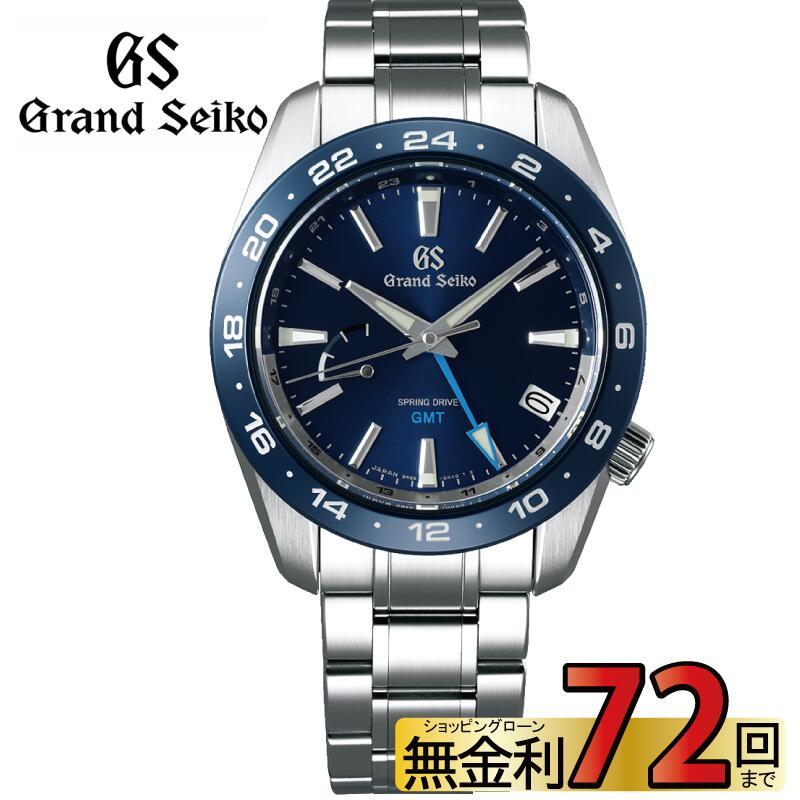 腕時計, メンズ腕時計 2,000OFF38.53 GMT 3 Grand Seiko SBGE255