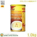 【Nestle】Maggi チキンコンソメ/1kg(粉末タイプ)%3f_ex%3d128x128&m=https://thumbnail.image.rakuten.co.jp/@0_mall/gracoffee/cabinet/04433697/imgrc0089281038.jpg?_ex=128x128