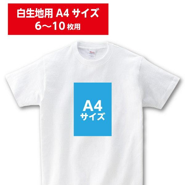 【学園祭・チームウェアにおすすめ!】オリジナルウ...の商品画像