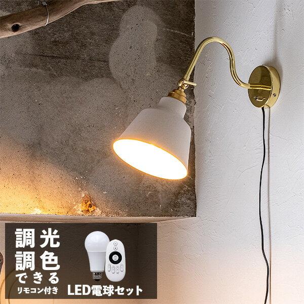グラムエイト『KORATブラケットライト(1011003-201)』