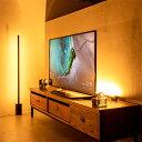 間接照明 おしゃれ LEDバーライト MANX マンクス フロアライト LED ライト スタンドライト シアターライト リモコン 調光 調色 照明 照明器具 調色 インテリア 北欧 カフェ モダン 寝室 電気 Smart Life対応