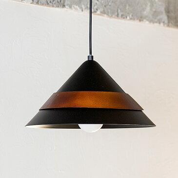 トゥルーロ 照明 おしゃれ 1灯 ペンダント LED 対応 天井照明 北欧 ハンギング 和室 和風 カフェ 階段 トイレ 玄関 寝室 モダン ダイニング用 インテリア 電気 TRULO RCP2