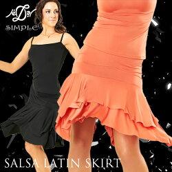 社交ダンススカートジェドールJe'Dorサルサ・スカート-社交ダンス社交ダンス衣装社交ダンスウェア衣装スカートモダンスタンダードラテン海外ブランド-