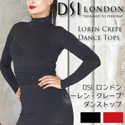 社交ダンストップスDSIロンドンDSILondonローレン・クレープ・ダンスレオタード-社交ダンス社交ダンス衣装社交ダンスウェア衣装トップスモダンスタンダードラテン海外ブランド-