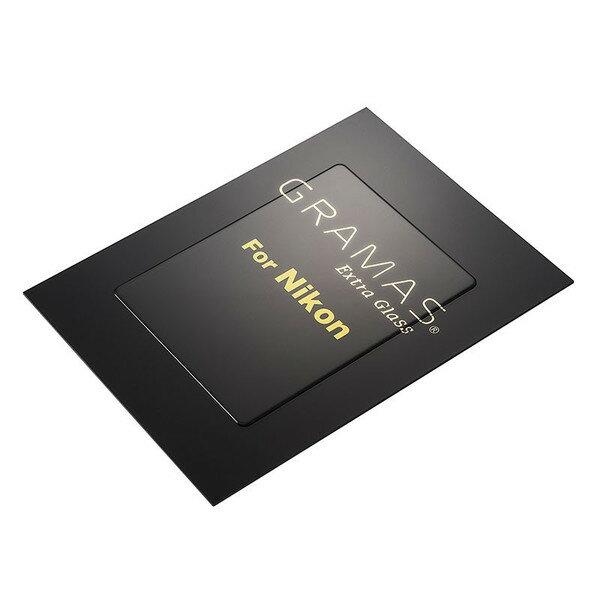 デジタルカメラ用アクセサリー, 液晶保護フィルム  GRAMAS Nikon Df Extra Camera Glass