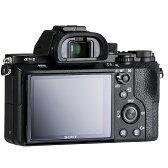 公式通販 GRAMAS Extra Camera Glass for SONY α7RII/α7SII グラマス エクストラ カメラガラス ソニー アルファ DCG-SO03
