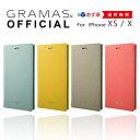 【公式】 iPhone XS ケース / X ケース GRA