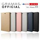 【アウトレット】GRAMAS iPhone XR ケース G