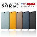 【アウトレット】GRAMAS iPhone XS Max G