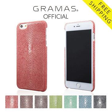 【公式】 GRAMAS グラマス iPhone6s Plus/ iPhone6 Plus ケース ハードケース Meister Galuchat Case 【 送料無料 】高級 ビジネス ギフト プレゼント