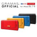 【公式】 GRAMAS グラマス FEMME iPhone6s / iPhone6 ケース 手帳型 手帳 Sac Bag Type PU Lea……