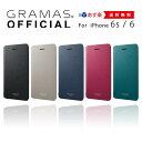 【公式】 GRAMAS グラマス iPhone6s / iPhone6 ケース 手帳型 手帳ケース COLORS PU Leather C……