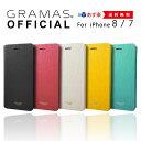 【公式】 GRAMAS グラマス iPhone8 / iPhone7 ケース 手帳型 手帳 FEMME Colo Flap Leather Ca……
