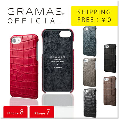 3405cf88f6 公式通販GRAMASMeisterCrocodileCaseforiPhone7グラマスマイスターポロサスクロコダイルワニ革アイフォンケースMI8126  ...