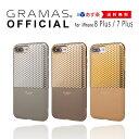 【公式】 GRAMAS グラマス iPhone8 Plus / iPhone7 Plus ケース ハードケース FEMME [Hex Hybr……