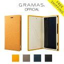 【公式】 GRAMAS グラマス Xperia XZ1 ケース 手帳型 手帳 Full Leather Case 【 送料無料 】……