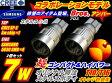 最新超小型コラボレーションモデルBros. T10 T16 アンバー(オレンジ発光) 7w ステルス仕様 CREE+サムスンLED 5630SMD ハイブリッド対応!!