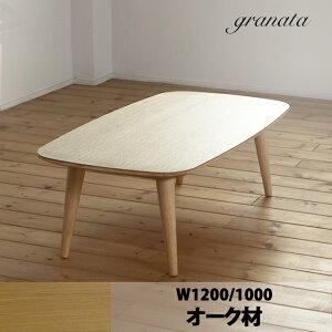 ロトンドテーブル