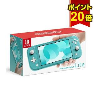【即日発送!エントリーでP20倍対象商品3/28 10:00から3/31 9:59まで】Nintendo Switch Lite ターコイズ スイッチライト Switch 任天堂