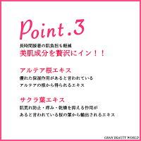 【送料無料】正規品ナイトアイボーテ3ml美容成分たっぷり☆二重アイプチ