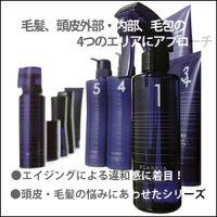 ミルボンmilbonプラーミアエナジメントシャンプー1000ml/しっとり/保湿/しなやか/補修/詰替/リフィル