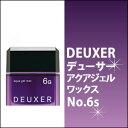 DEUXER デューサー アクアジェル ワックス 6s 80g