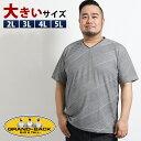 【大きいサイズ・メンズ】レノマオム/rnoma HOMM 吸汗速乾バイヤスジャガード ダブルVネック半袖Tシャツ