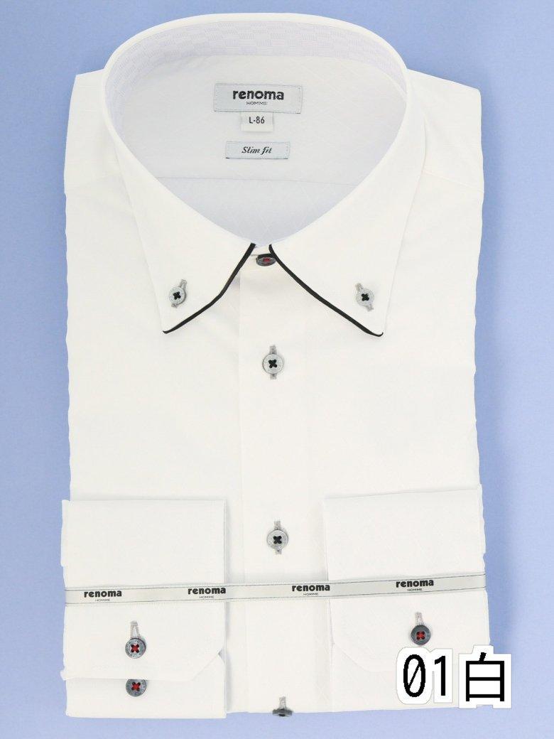 トップス, ワイシャツ