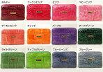 全19色クロコダイル小銭入(コインケース)日本製