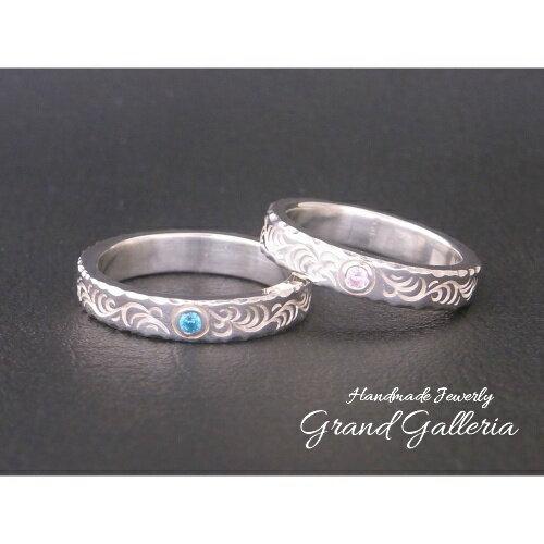 Grand Galleria/グランドガレリア