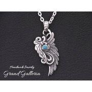 送料無料!ハンドメイドジュエリーGrandGalleria(グランドガレリア)の龍の翼ネックレス小/シルバー925