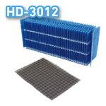 ダイニチ加湿器HD-3012用フィルターセット