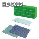 ダイニチ加湿器 HD-5005用フィルターセット