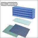 【送料無料】ダイニチ加湿器 HD-9009用フィルターセット