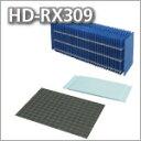 ダイニチ加湿器 HD-RX309用フィルターセット