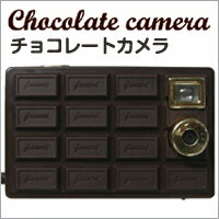 薄くて小さくキュートなチョコレート型!新登場☆【メール便不可】チョコレートカメラ( キーホ...