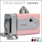 VistaQuest(ビスタクエスト)VQ1005