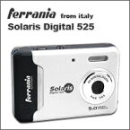 SolarisDigital525(ソラリスデジタル525)デジタルカメラ