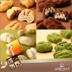 【2個で送料無料】雑誌・TVで紹介されたチョコレート!人気のペカンナッツショコラ4種の食べき...