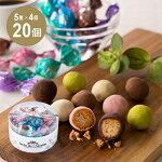 ブールドショコラ商品画像
