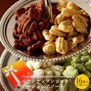【ハワイ お土産】ハワイアンホースト マカデミアナッツチョコレート 8oz(ハワイ お土産 ハワイ 土産 ハワイ おみやげ ハワイ みやげ)