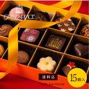 トリュフアソート 15個入 バレンタイン2021 チョコレート スイーツ 送料無料 ギフト 4000