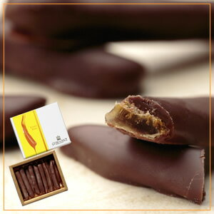 チョコレート スイーツ プレゼント バレンタイン