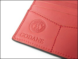 godane-spsw-1204RDBK