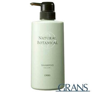 100%植物由来の洗浄成分配合で、地肌からやさしく洗い上げます。【ORBIS】 オルビス ナチュラ...
